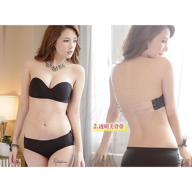 8017ad7c44503 invisible push up strapless bra with 2 type back strap