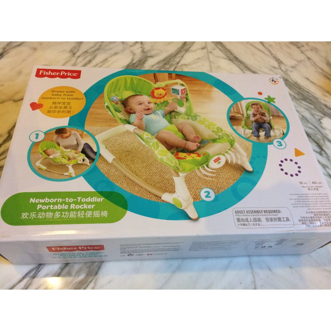 (New) Fisher Price Newborn-to-Toddler Portable Rocker