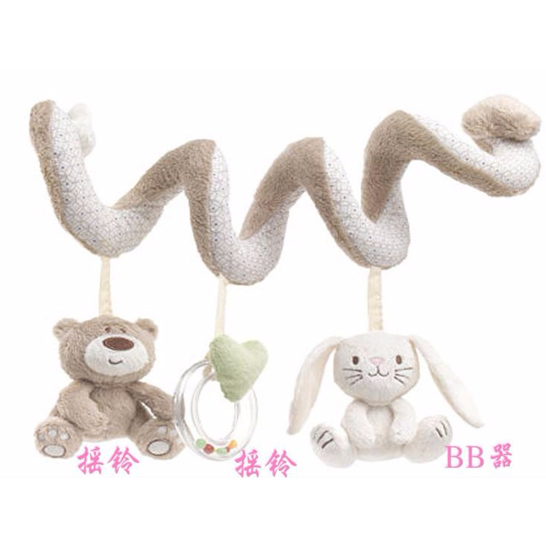 Rabbit And Teddy Bear Cot Spiral Toy