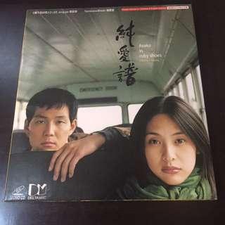 韓國电影vcd
