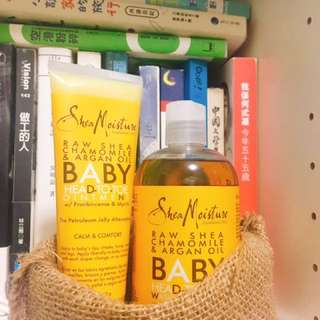 全天然  洋甘菊堅果油 Wash & Shampoo