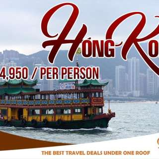 3 DAYS 2 NIGHTS FREE AND EASY HONG KONG