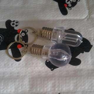 燈泡鎖匙扣(1套2個)