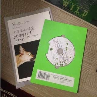 蘇打誌 3 附cd