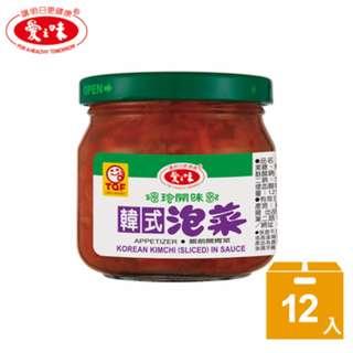 【我最低價】愛之味韓式泡菜190g(12入/箱)