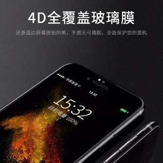 Iphone玻璃貼📲