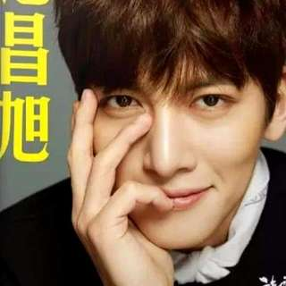 JI CHANG WOOK PHOTOBOOK W/ FREEBIES