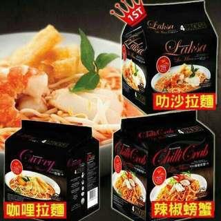 新加坡在地百勝廚拉麵(一袋4入)