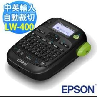 【EPSON】LW-400 可攜式標籤印表機