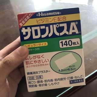 日本購入沙龍巴斯