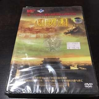 DVD 圆明园