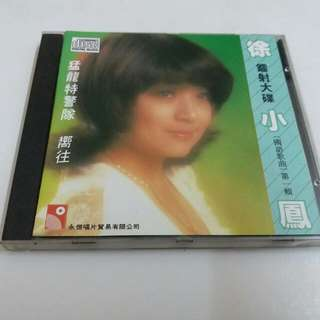 cd  收購