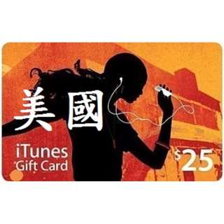 在線秒發【可超商】美國 iTunes US$25 美金25元