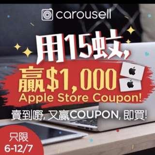 用$15蚊贏$1000 Apple's Gift Card