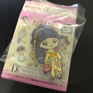 Cardcaptor Sakura Ichiban Kuji Tomoyo Prize D