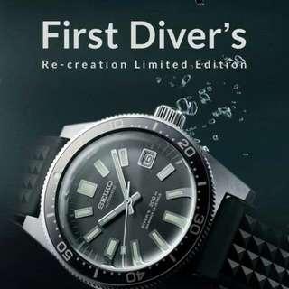 Seiko First Diver