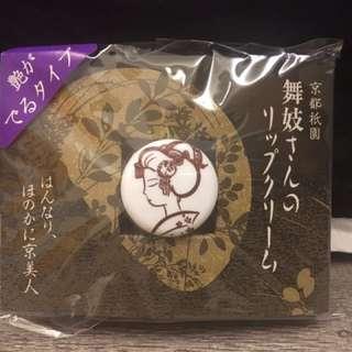 京都祇園 舞妓專用豔色唇膏