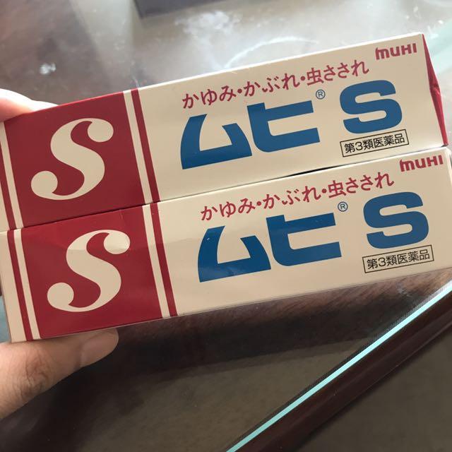 日本蚊蟲藥(膏狀)