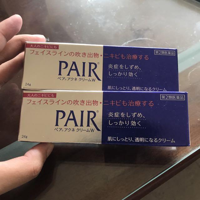 日本痘疤膏