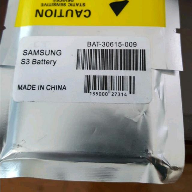 Factory Sealed Samsung Galaxy 3 Battery