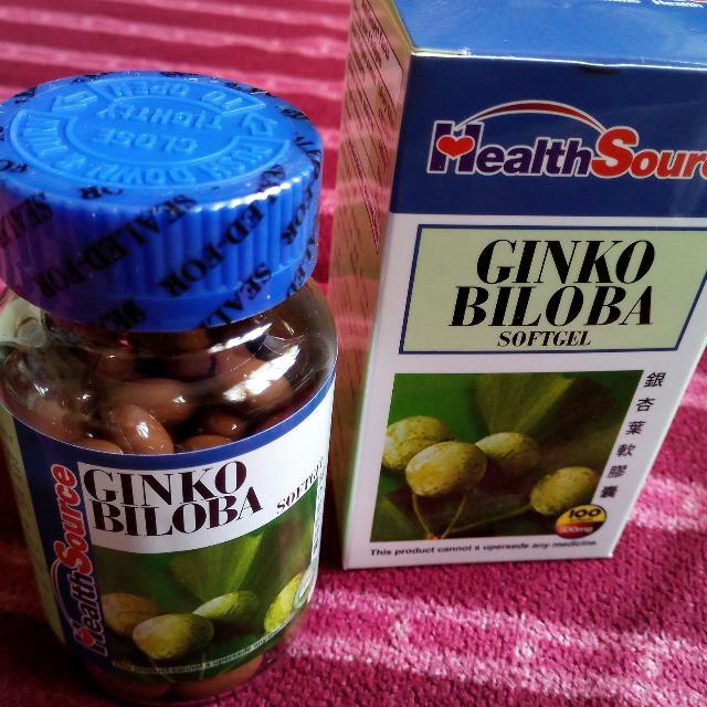 GINKO BILOBA (100 Softgels) MEMORY ENHANCER