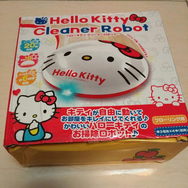 Hello Kitty掃地機