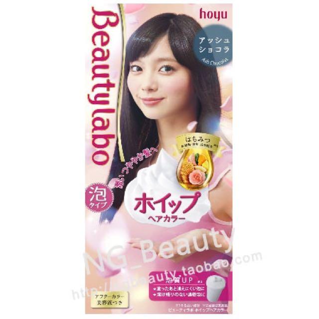 HOYU Beautylabo 搖搖杯冰淇淋泡沫染髮膏