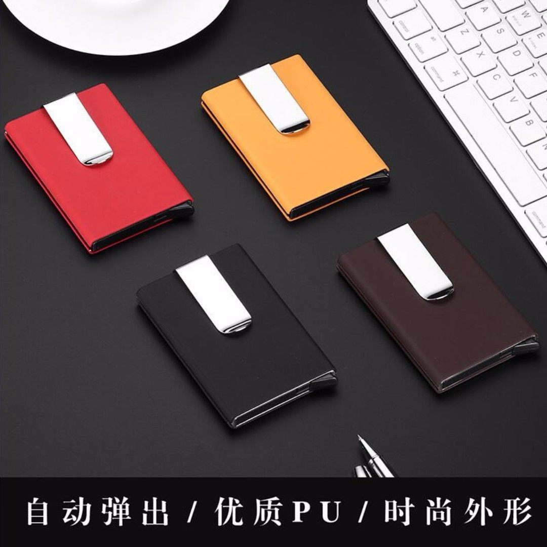 SALE 2 for $16] RFID Credit card holder case Business Card Wallet ...