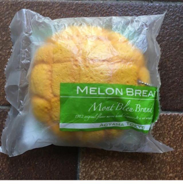SUPER rare Vintage Ibloom Vanilla Melon Bread Squishy