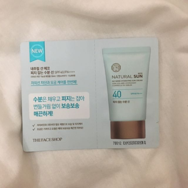 Thefaceshop Natural Sun No Shine Hydrating Sun Cream Spf 40