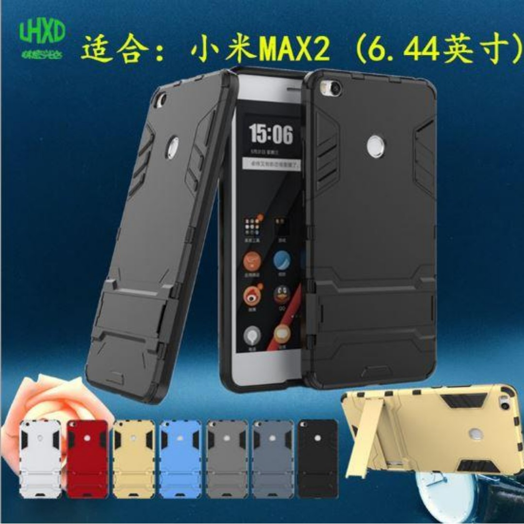 Transformers Case Standing Vivo V5 Gold Daftar Harga Terkini Dan Biru Xiaomi Mi Max 2 Ironman Transformer Stand Mobile Phones Tablets