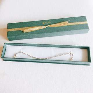 [New In Box] Silver Bracelet