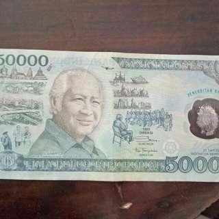 Uang 50 000 Pak Soeharto