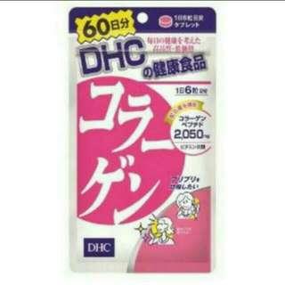 日本購入DHC膠原蛋白錠 60日 賠錢含運出清