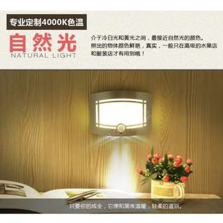 高檔 LED人體感應燈 人來即亮 人走即熄 智能省電夜燈 壁燈 光控光感燈 走廊燈