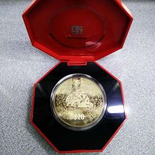 Singapore 1999 Year Of The Rabbit $10 Coin