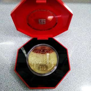 Singapore 1995 Year Of The Pig $10 Coin