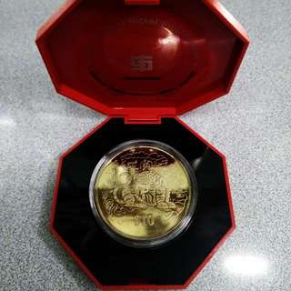 Singapore 1998 Year Of The Tiger $10 Coin