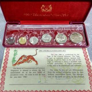 Singapore 1986 Year Of The Tiger Uncirculated Coin Set