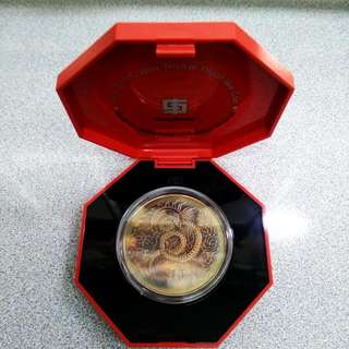Singapore 2001 Year Of The Snake $10 Coin