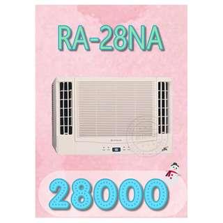 【網路3C館】【含標準安裝28000】《HITACHI日立窗型變頻冷暖雙吹冷氣機RA-28NA》