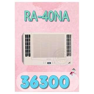 【網路3C館】【含標準安裝36300】《HITACHI日立窗型變頻冷暖雙吹冷氣機RA-40NA》