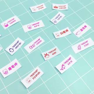 Customized Name Stamps