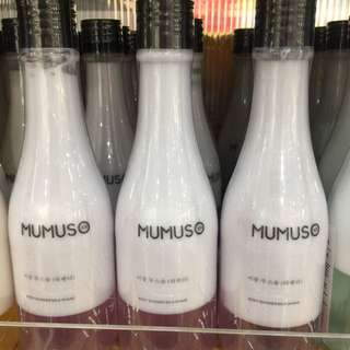 Mumuso Double Layer Lavander Milk Bath 250ml