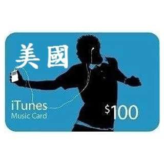 在線秒發【可超商】美國 iTunes US$100 美金100元