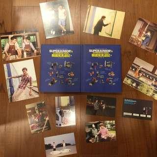 SUPER JUNIOR韓國寫真遊記  第1與第2集 便宜出售