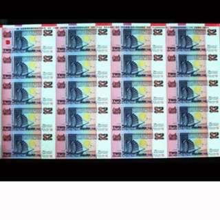 Singapore 1992 Uncut Sheets $2 X 25-In-1.
