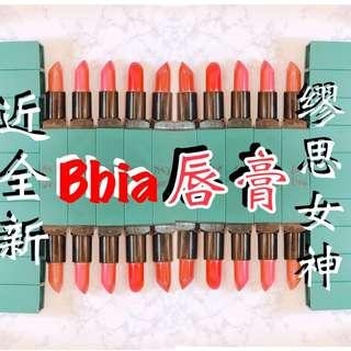 ‼️立即出貨‼️9.9全新 Bbia 繆思女神完美唇膏 綠管 官網$1200購入