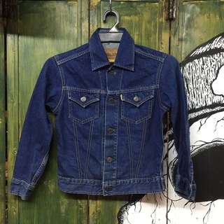 Vintage Denim Jacket Kids
