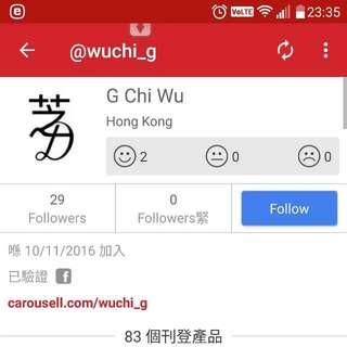 wuchi_g, G Chi, 別上這人的當。言而無信。坐地起價